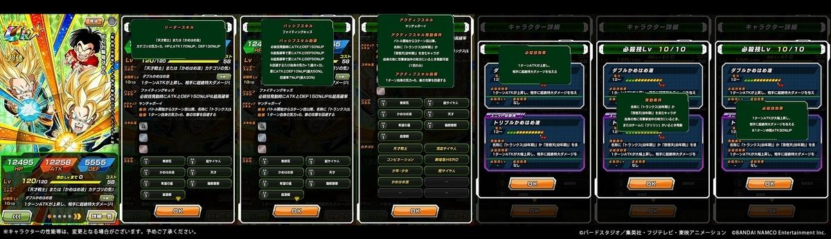 f:id:haruhiko1112:20210303155417j:plain