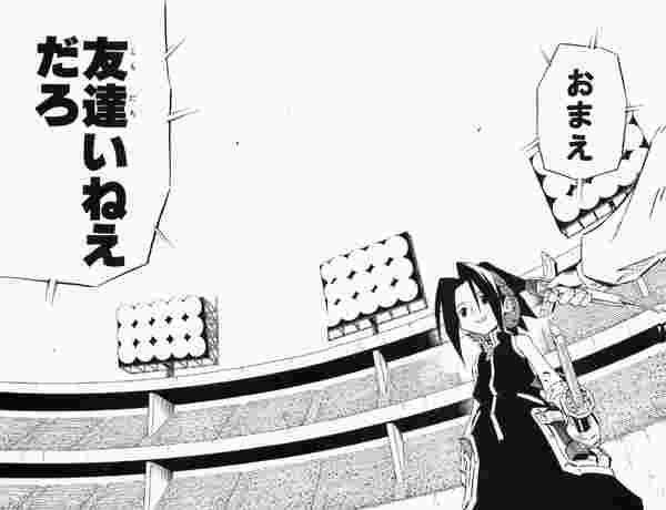f:id:haruhiko1112:20210304122629j:plain