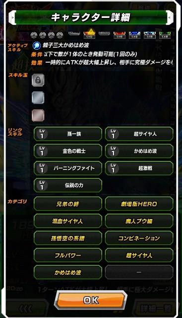 f:id:haruhiko1112:20210305134100j:plain