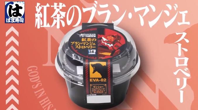 f:id:haruhiko1112:20210309154500j:plain
