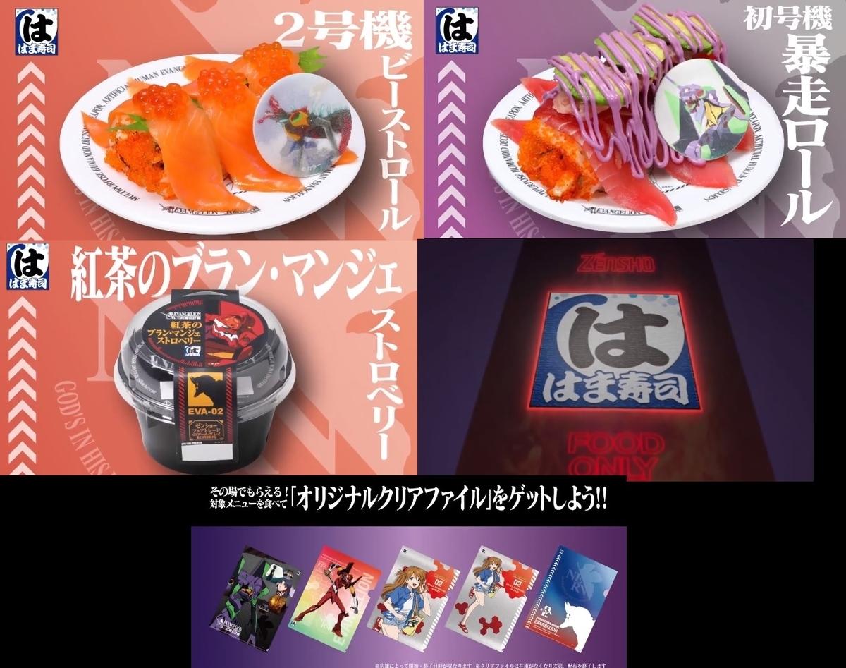 f:id:haruhiko1112:20210309154909j:plain