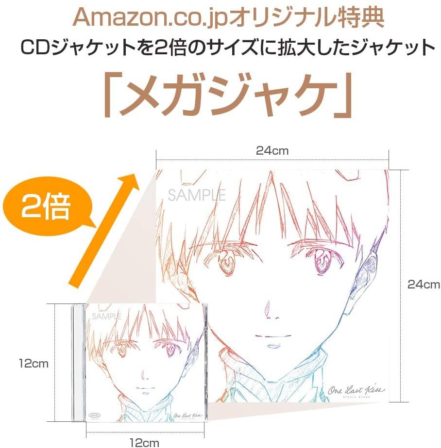 f:id:haruhiko1112:20210310024842j:plain
