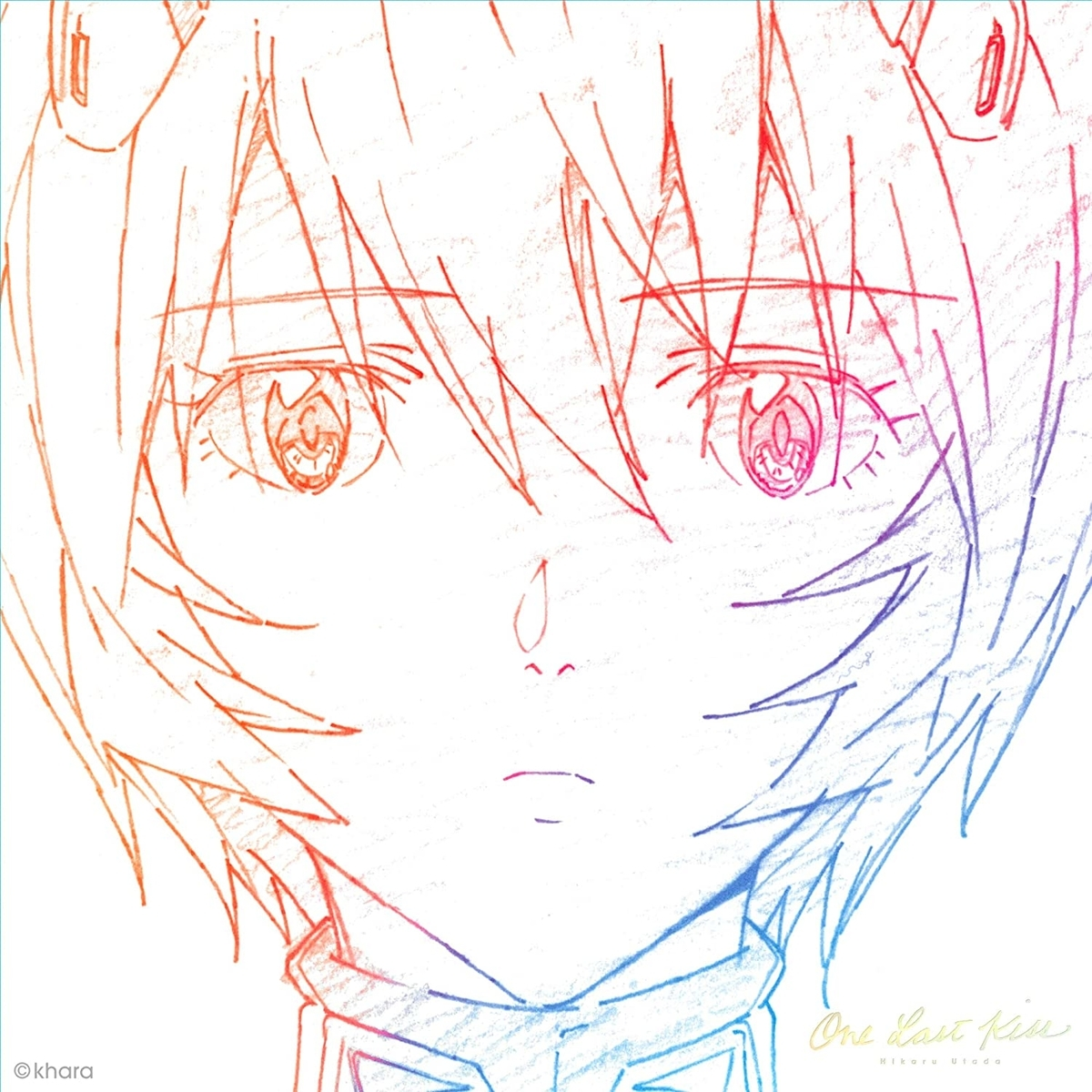 f:id:haruhiko1112:20210310024902j:plain