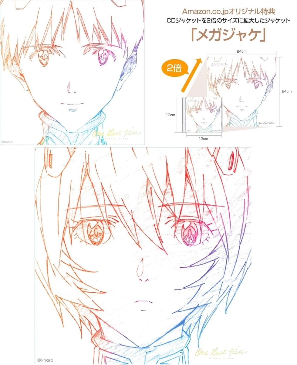 f:id:haruhiko1112:20210310025313j:plain