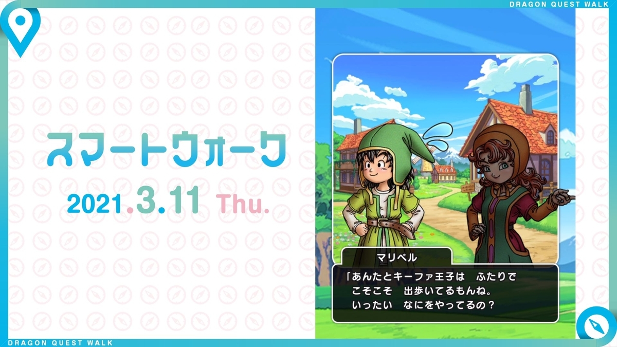 f:id:haruhiko1112:20210311030927j:plain