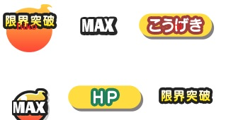 f:id:haruhiko1112:20210313204809j:plain