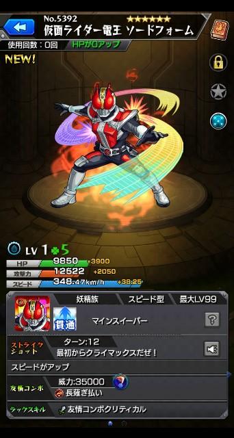 f:id:haruhiko1112:20210314142428j:plain