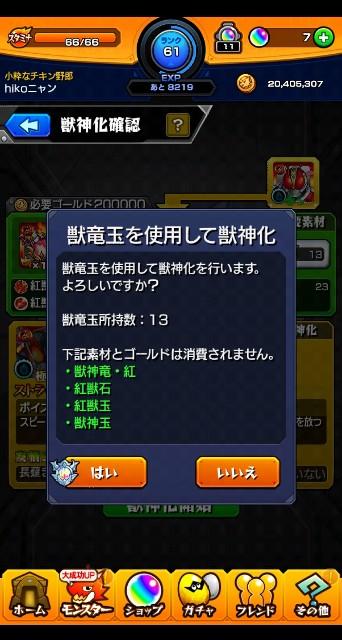 f:id:haruhiko1112:20210314142439j:plain