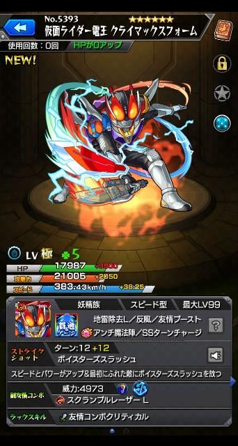f:id:haruhiko1112:20210314142445j:plain