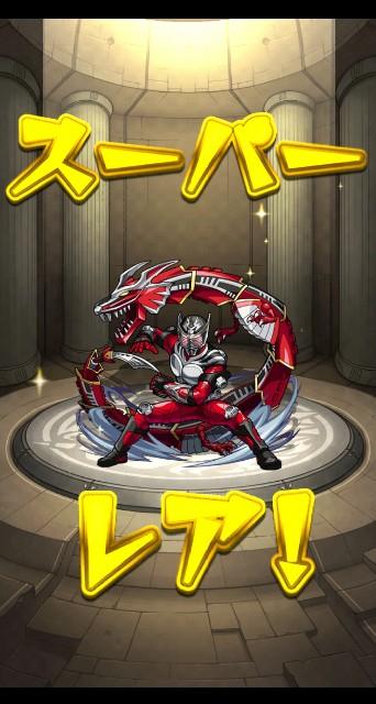 f:id:haruhiko1112:20210314142456j:plain