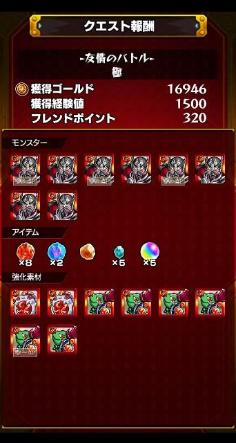 f:id:haruhiko1112:20210314142500j:plain