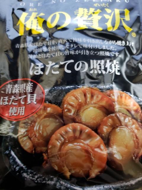 f:id:haruhiko1112:20210314182644j:plain