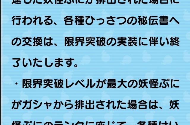 f:id:haruhiko1112:20210314224532j:plain