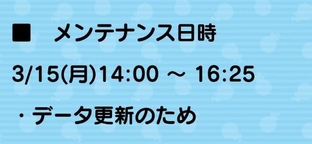 f:id:haruhiko1112:20210314224534j:plain