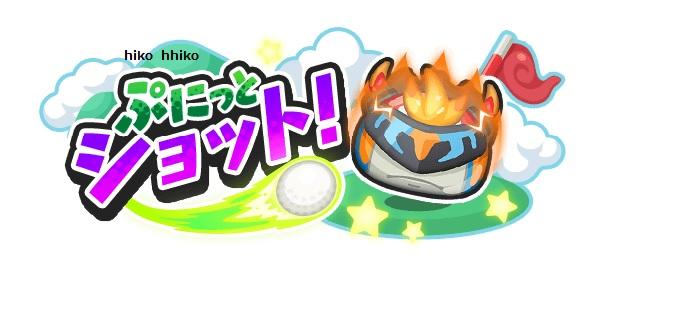 f:id:haruhiko1112:20210315172017j:plain