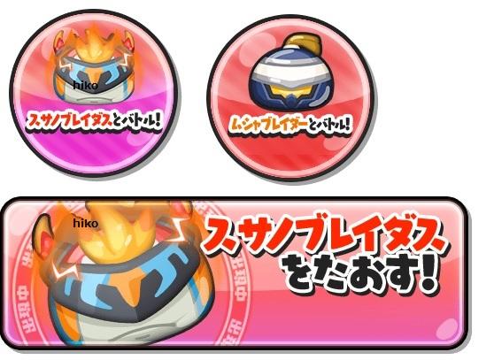f:id:haruhiko1112:20210315172728j:plain