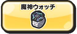 f:id:haruhiko1112:20210315172959p:plain