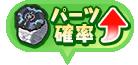 f:id:haruhiko1112:20210315174059p:plain