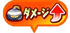 f:id:haruhiko1112:20210315174110p:plain
