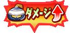 f:id:haruhiko1112:20210315174134p:plain