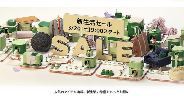 f:id:haruhiko1112:20210315203551j:plain