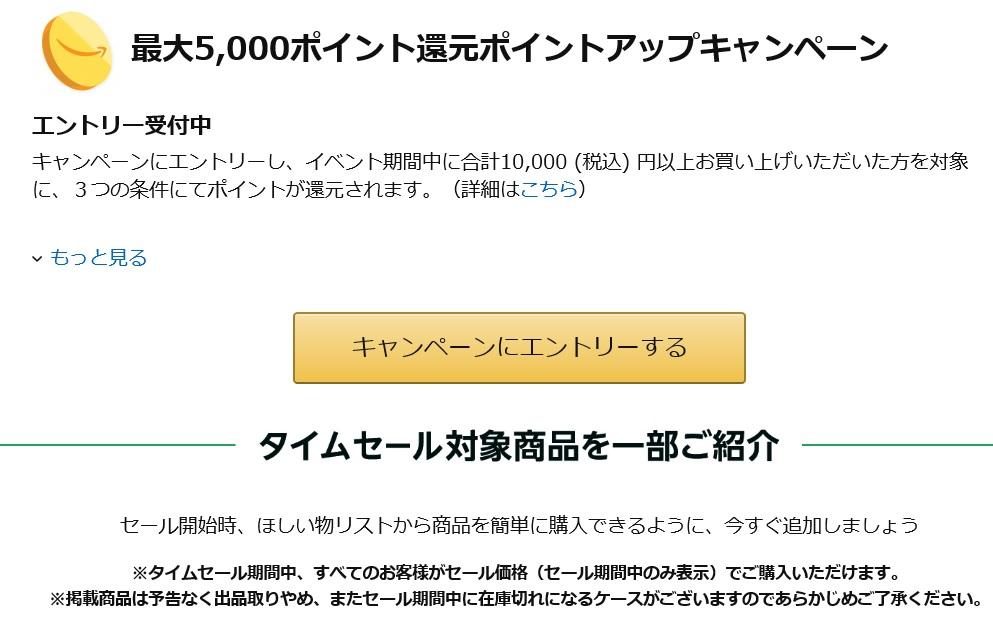 f:id:haruhiko1112:20210315203933j:plain