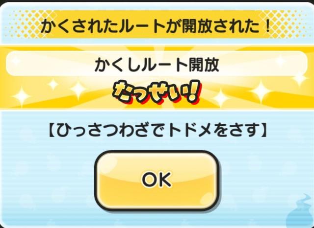 f:id:haruhiko1112:20210316011532j:plain