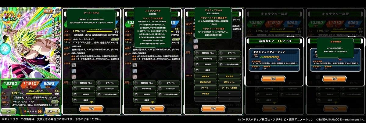 f:id:haruhiko1112:20210316151546j:plain
