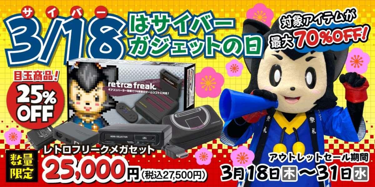 f:id:haruhiko1112:20210318024327j:plain