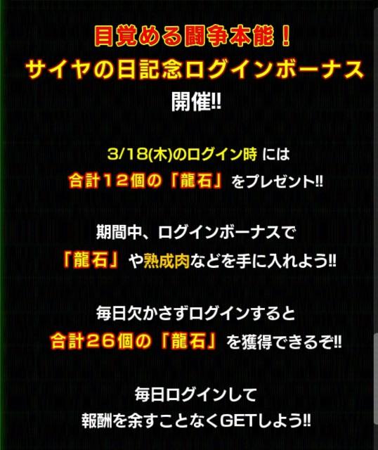 f:id:haruhiko1112:20210318042117j:plain