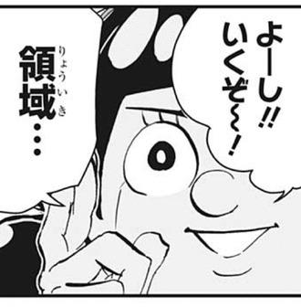 f:id:haruhiko1112:20210319154306j:plain