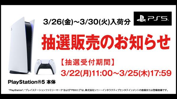 f:id:haruhiko1112:20210320150536j:plain