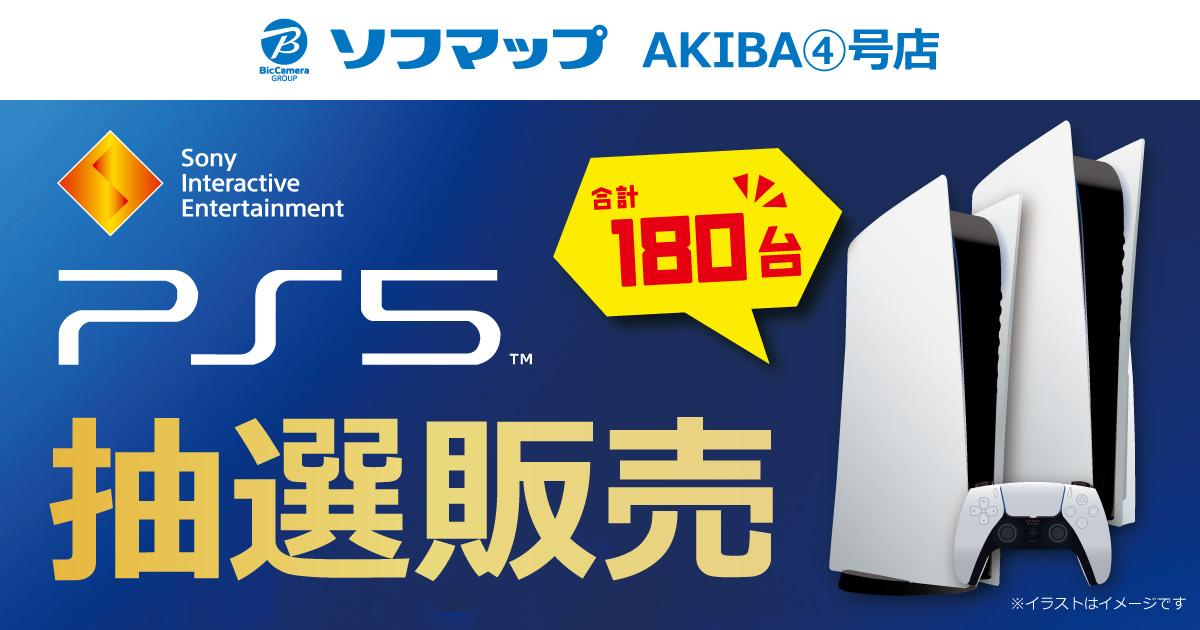 f:id:haruhiko1112:20210320150926j:plain