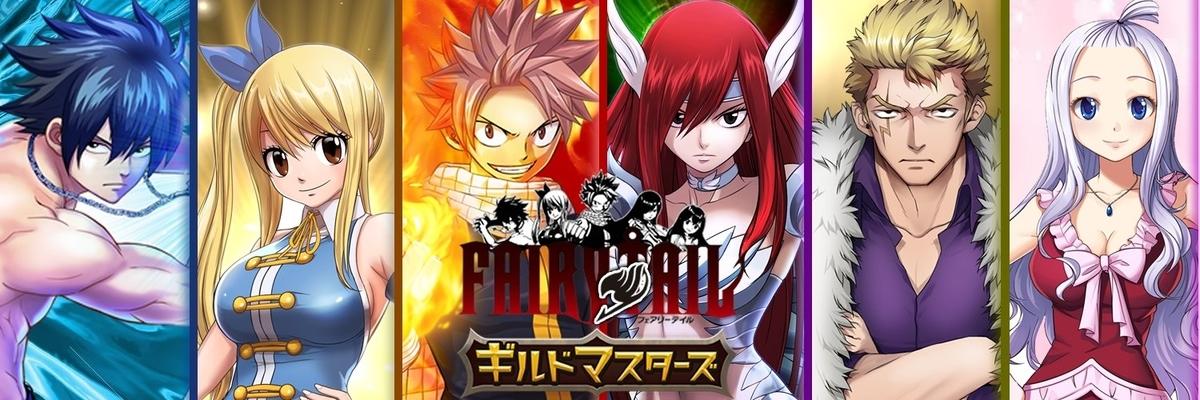 f:id:haruhiko1112:20210321222628j:plain