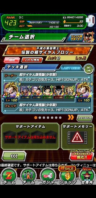 f:id:haruhiko1112:20210323040431j:plain