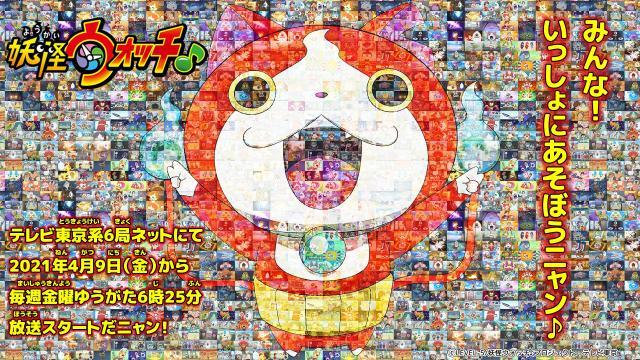 f:id:haruhiko1112:20210324042913j:plain