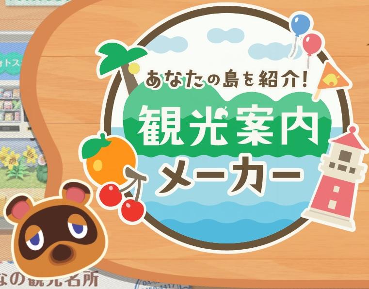 f:id:haruhiko1112:20210324143448j:plain