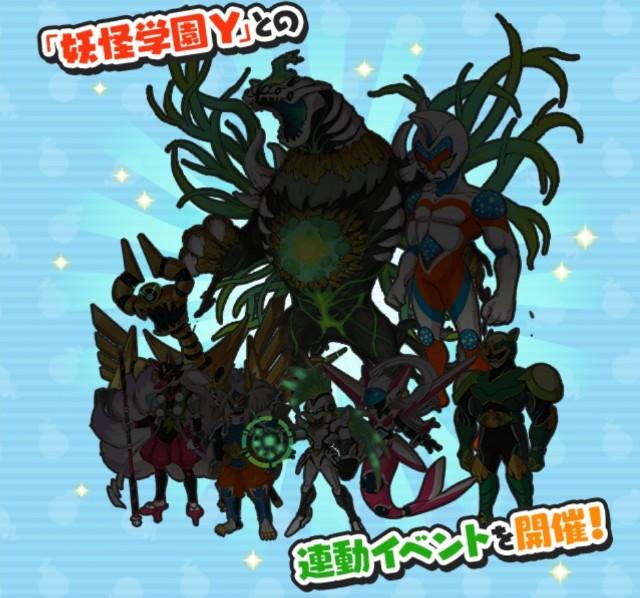 f:id:haruhiko1112:20210331144759j:plain