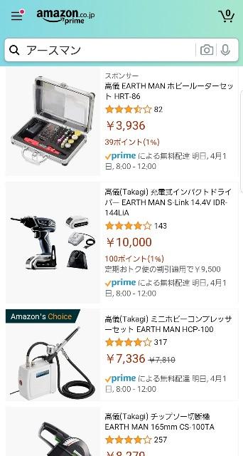 f:id:haruhiko1112:20210331150714j:plain
