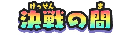 f:id:haruhiko1112:20210331155151p:plain
