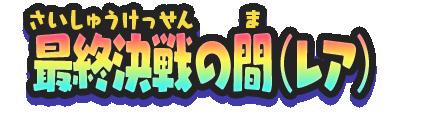 f:id:haruhiko1112:20210331155206p:plain