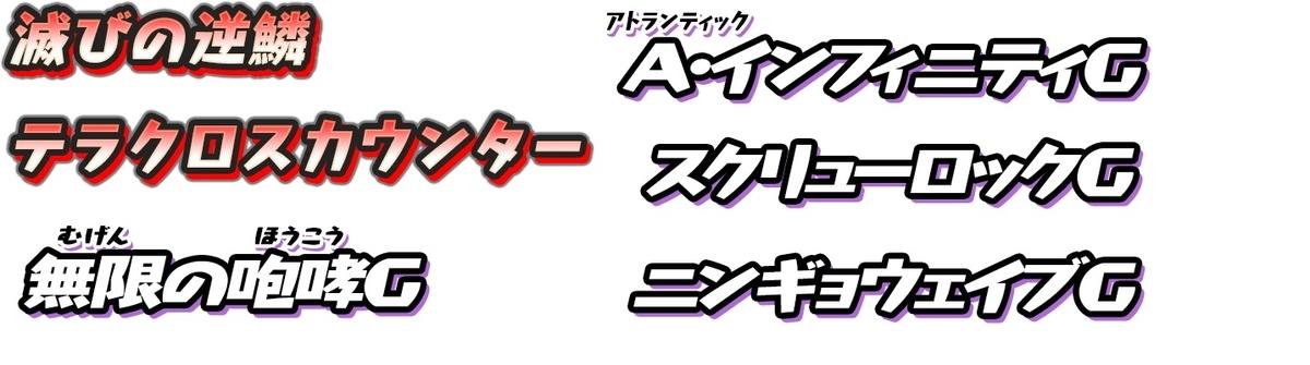 f:id:haruhiko1112:20210331160415j:plain