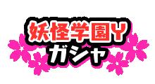 f:id:haruhiko1112:20210331160630p:plain
