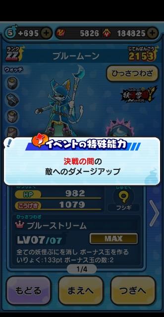 f:id:haruhiko1112:20210331160918j:plain
