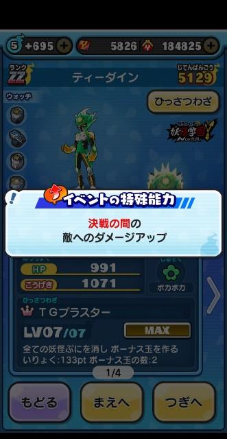 f:id:haruhiko1112:20210331160920j:plain