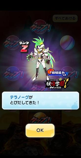 f:id:haruhiko1112:20210401040943j:plain