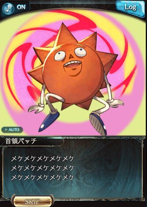 f:id:haruhiko1112:20210401150434j:plain