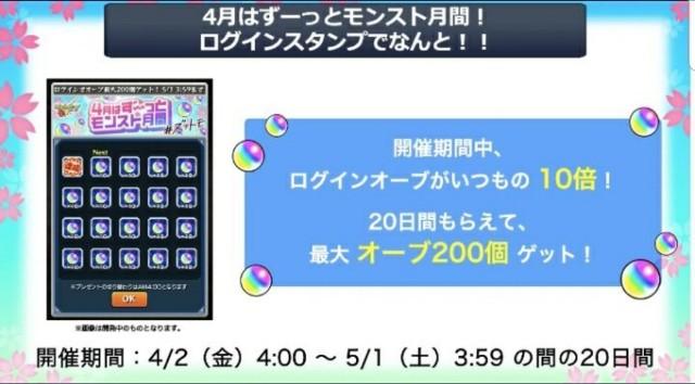 f:id:haruhiko1112:20210401164812j:plain