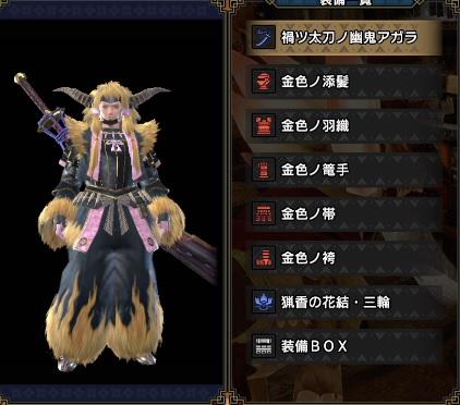 f:id:haruhiko1112:20210401173618j:plain
