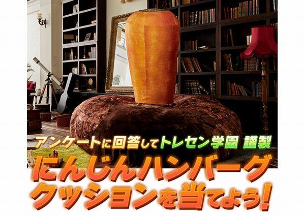 f:id:haruhiko1112:20210401224319j:plain